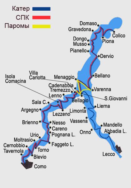 Маршруты судов озера Комо
