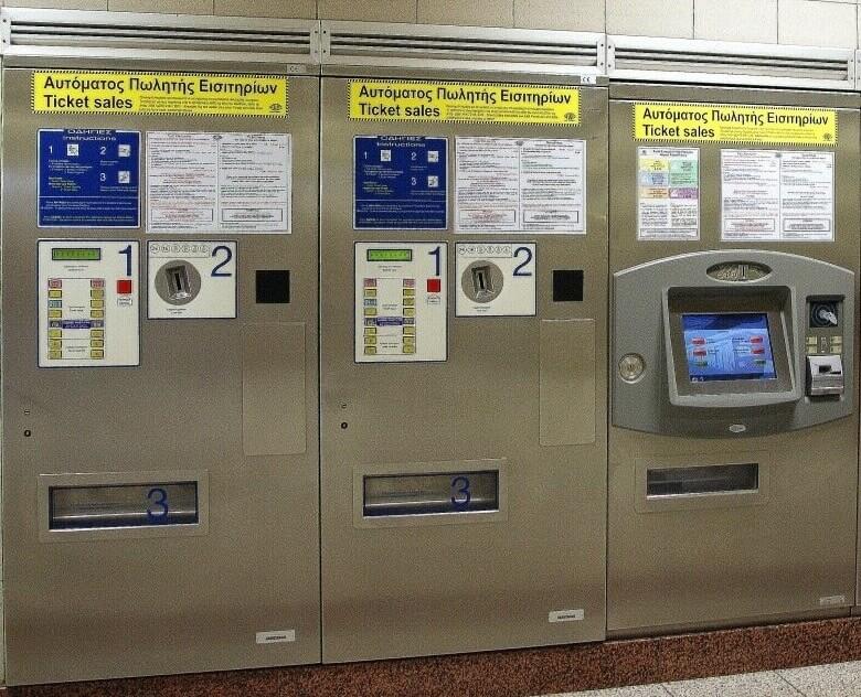 Автоматы по продаже билетов в метро Афин
