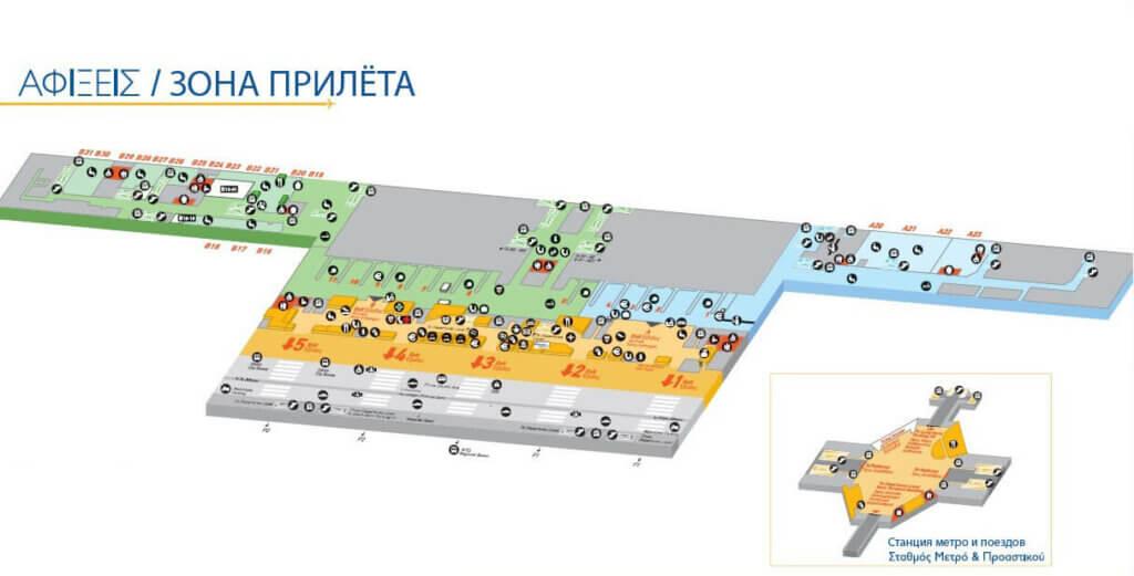 Схема аэропорта Афин