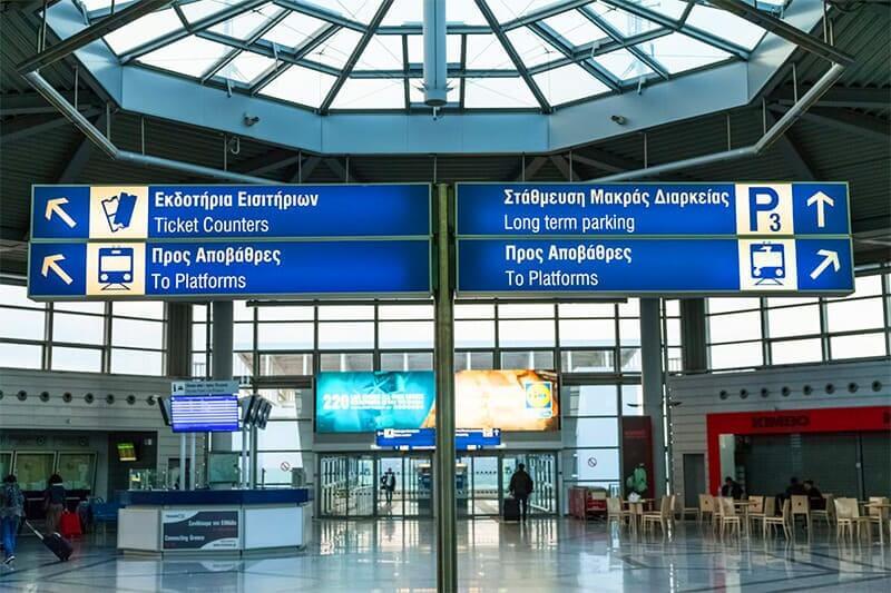 Как добраться из аэропорта в центр Афин