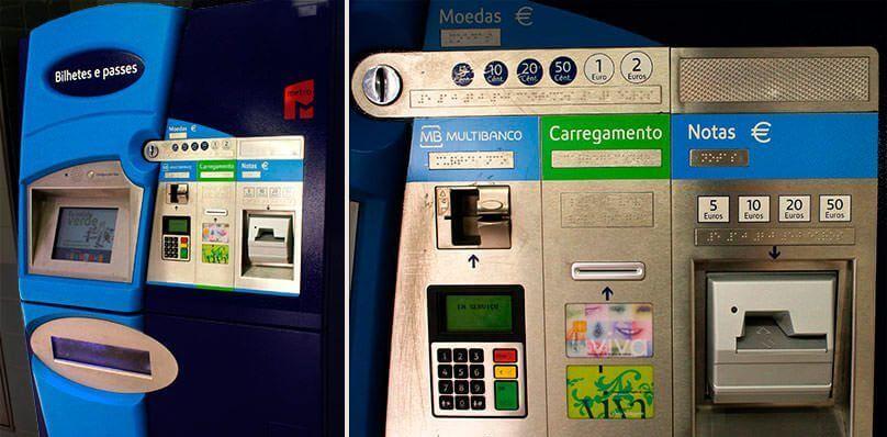 Автомат для покупки и пополнения карт Viva Viagem