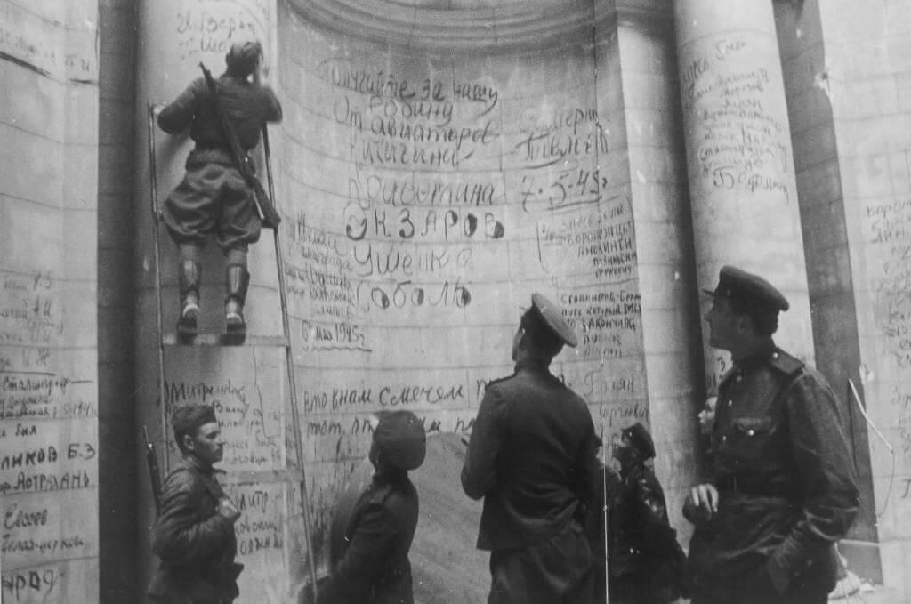 Надписи советских солдат